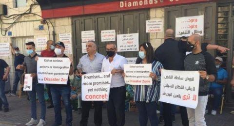 بيت لحم: وقفة احتجاجية للعاملين في القطاع السياحي