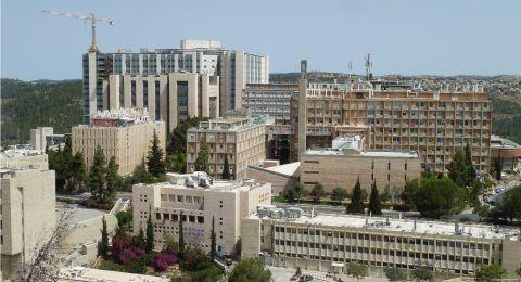 مستشفى هداسا يعلن نجاح علاج تجريبي هو الاول من نوعه بالعالم لوباء كوفيد 19