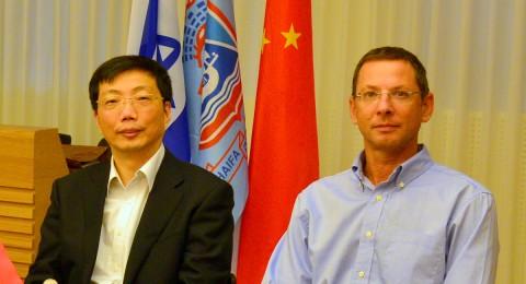 توقيع مذكرة تبادل المعرفة حول القضايا الأمنية بين حيفا و شنغهاي