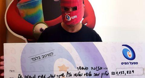 ثلاثة فائزين جدد في سحب اللوتو بأكثر من 18 مليون شيكل