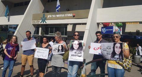 السلطات الإسرائيلية تنقل الأسيرة الأردنية هبة اللبدي إلى عيادة الرملة