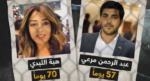 أردنيون يطالبون بمبادلة إسرائيلي محتجز بأسيرين لدى اسرائيل