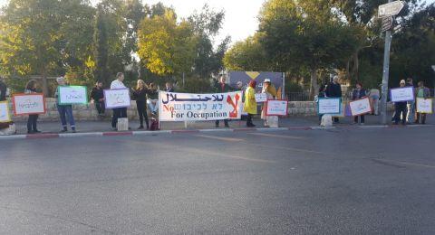 احتجاج ضد
