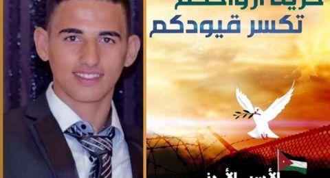 محكمة الاسرائيلية تؤجل محاكمة الأسير الأردني الجريح محمد مصلح