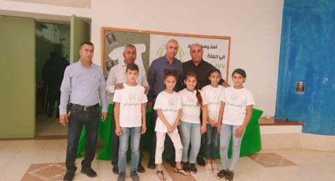 مدرسة السلام الابتدائية عرعرة النقب تأخذ جانبا في الاستقبال لحملة