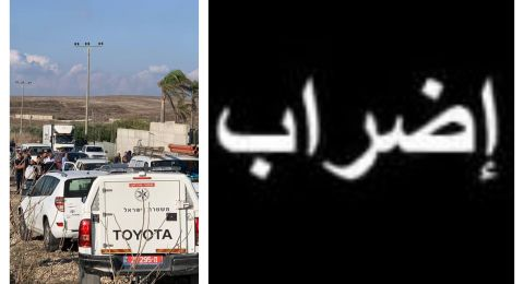 رئيس مجلس محلي كفرقرع يعلن حالة طوارئ في كفرقرع
