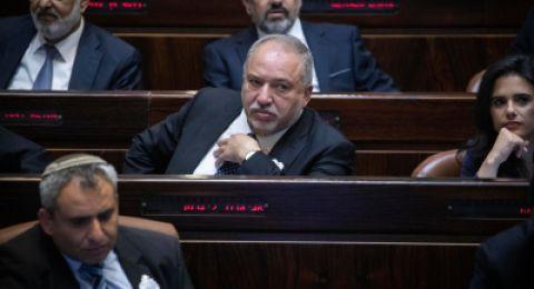 ليبرمان يرفض حكومة أقلية بالتعاون مع الأحزاب العربية
