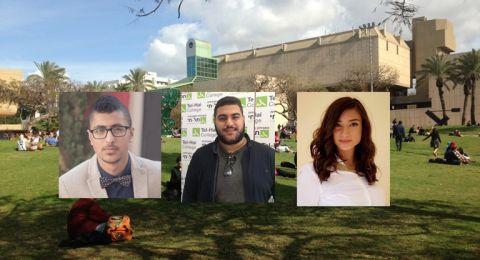 طلاب جامعيون جدد لبكرا: اللغة العبرية التحدي الأكبر بالنسبة لنا
