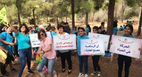 بلدية الناصرة تنظم فعاليات بمناسبة يوم المشي العالمي