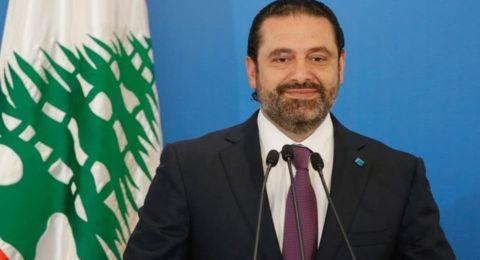 رويترز: الحريري يتجه للاستقالة من منصبه