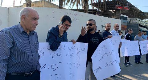 اللد: مظاهرة ضد مصنع ديلكول