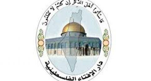 فتوى شرعية من سماحة الشيخ د. عكرمة صبري- القدس بخصوص النطف المهربة من سجون الاحتلال