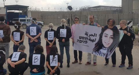 المحكمة العسكرية تمنع النائبة توما - سليمان من الدخول لجلسة الاستئناف ضد اعتقال هبة اللبدي
