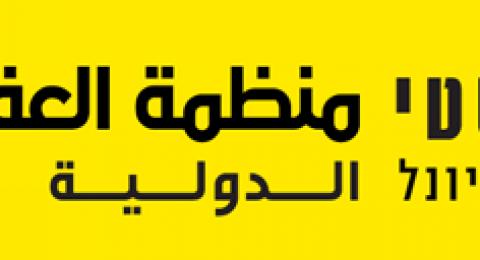 الأردن: ضعوا حداً لاحتجاز النساء تعسفياً بسبب