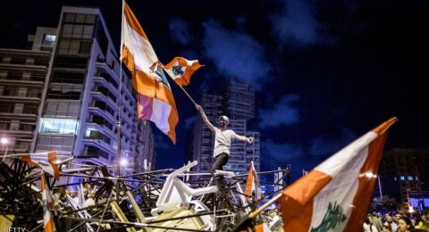 مظاهرات لبنان تستمر