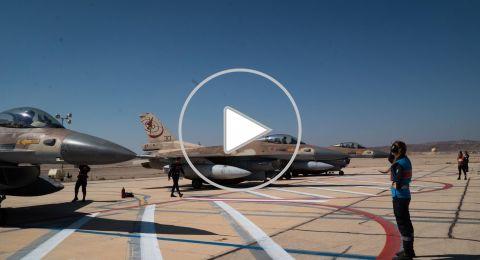 إسرائيل تنفذ تمرينا عسكريا دوليا بمشاركة مقاتلات