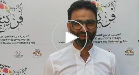 هشام سليمان: افتتاح السنة التحضيرية لفرينج في المجتمع العربي سيدعم الفن والتمثيل