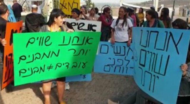 انتهاء الإضراب في كلية صفد: عودة الأطراف لطاولة المفاوضات