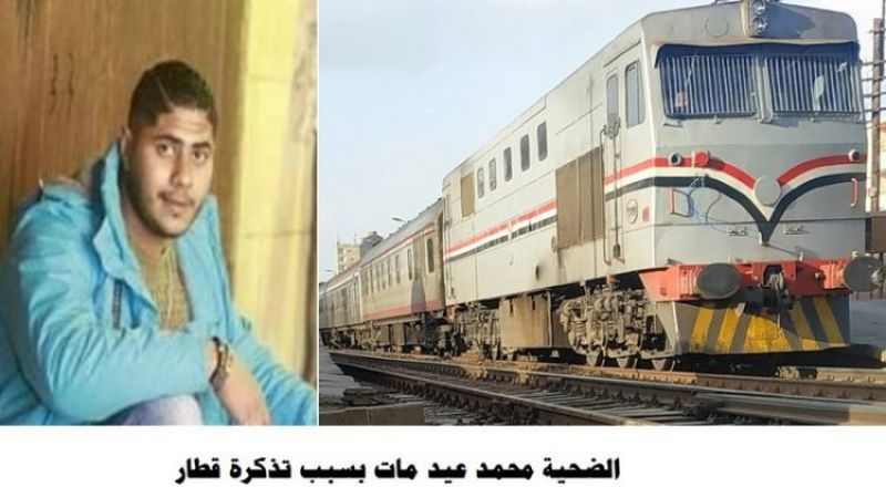 مصر: رئيس قطار يجبر راكبين على القفز منه أثناء سيره