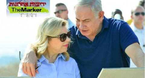 الصحف الإسرائيلية:  التحقيق مع سارة نتنياهو طوال (11) ساعة!