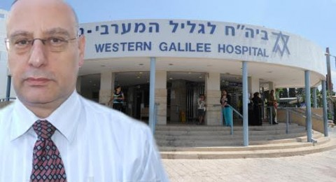 4900 مولود جديد في مستشفى الجليل الغربي بـ2015