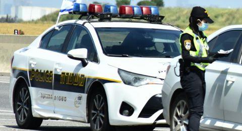 الشرطة تقوم بتحرير نحو 3000 مخالفة مرورية خلال نهاية الاسبوع