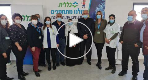 الطيبة: افتتاح مركز تطعيمات الكورونا