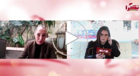 مريم الجواوي في ستوديو كريسمس بكرا: العلاقات الإسرائيلية المغربية عبارة عن مصالح اقتصادية متبادلة