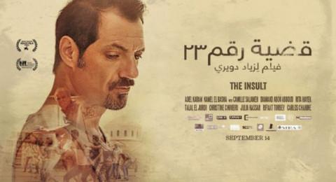 مصر: حركة المقاطعة تدعو لوقف عرض فيلم