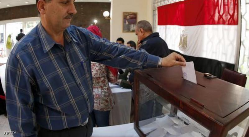مصر: شخصيات تدعو لمقاطعة الانتخابات وعدم الاعتراف بنتائجها