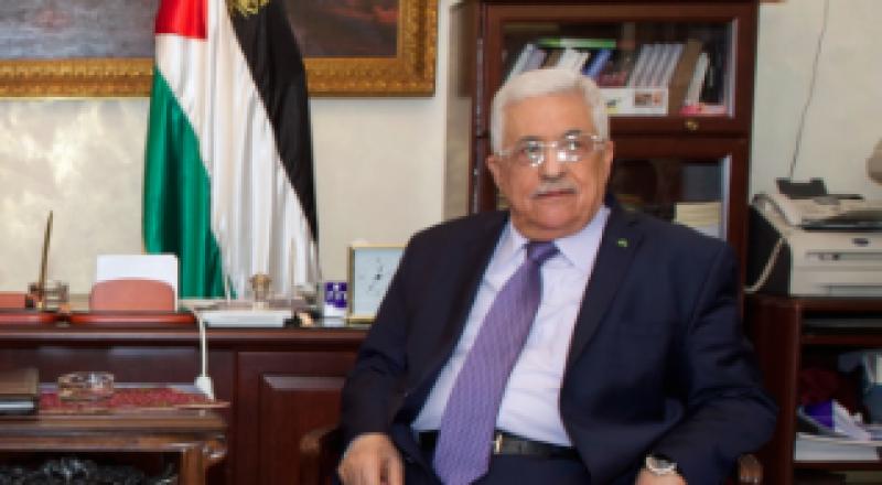 قمة أردنية فلسطينية اليوم