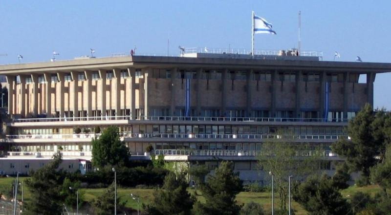 الكنيست: طرح مشروع قانون لضم الضفة الغربية