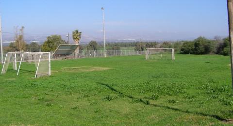 تخصيص 100 مليون شيكل لترميم ملاعب كرة القدم في البلاد