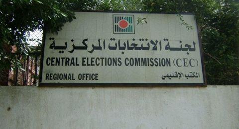 لجنة الانتخابات الفلسطينية تغلق باب الترشح بتسجيل 36 قائمة