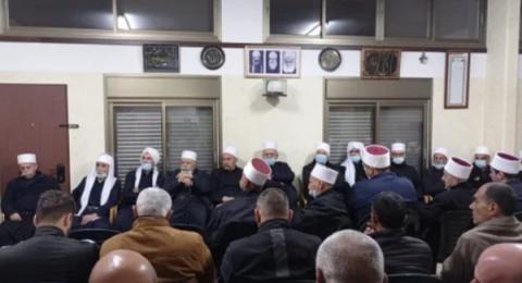 لجنة التواصل الدرزية تجتمع وتُعلن زيارة سوريا الشهر المقبل