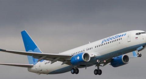 شركات طيران روسية قد تلغي رحلات مستأجرة إلى الإمارات