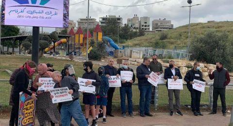 للأسبوع التاسع على التوالي، كفرقاسم: العشرات يتظاهرون احتجاجا على العنف والجريمة