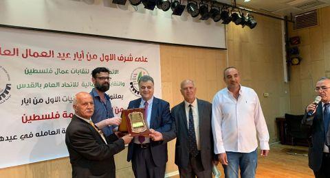 الاتحاد العام لنقابات عمال فلسطين يطلق احتفالات الاول من أيار من القدس