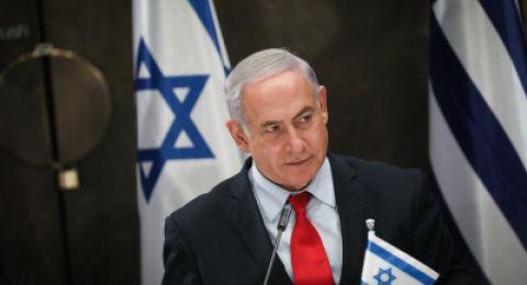 اتفاق تشكيل الائتلاف اليميني في إسرائيل سيكون على حساب الضفة