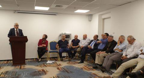مؤتمر الناصرة لتقييم نتائج الانتخابات الاخيرة
