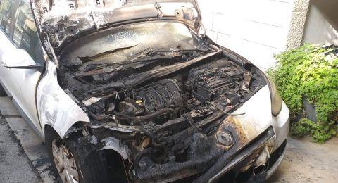 كفر كنا: احرق سيارة الصيدلاني وسيم عواودة