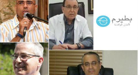 حوادث الأطفال العرب، من المسؤول وأين تذهب ميزانيات المؤسسة المسؤولة عن سلامة وامان الأطفال؟