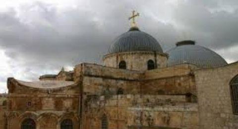 بطريركية القدس تنفي اشاعات تصفية حقوقها في مركز
