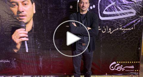 الشاعر مروان مخول لـ