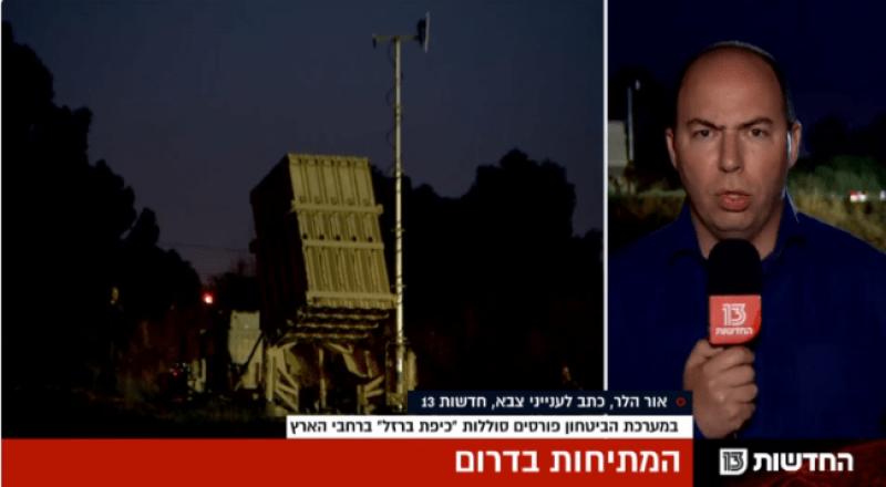 لماذا نشر الجيش الإسرائيلي مزيداً من بطاريات القبة الحديدية؟