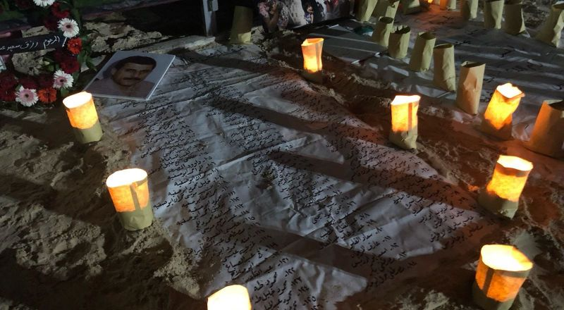 الطنطورة: استعدادات لتنظيم مسيرة الشهداء الخامسة