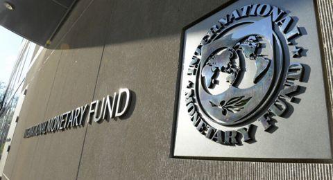 صندوق النقد يحذر من