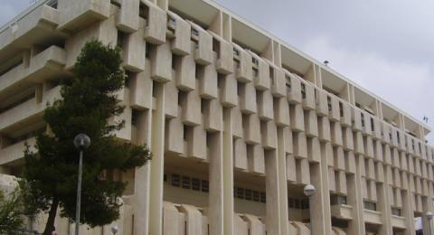 تحليل قسم الأبحاث في بنك إسرائيل: مشكلة النفايات البلديّة والأدوات الاقتصاديّة لمعالجتها