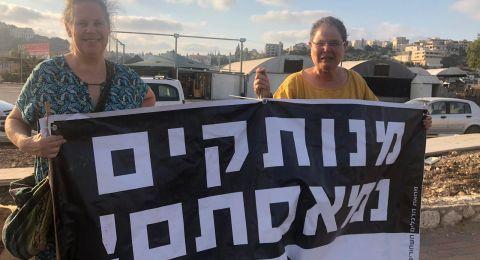 العشرات من العرب واليهود يتظاهرون على مدخل كفرقرع ضد الضم والاحتلال