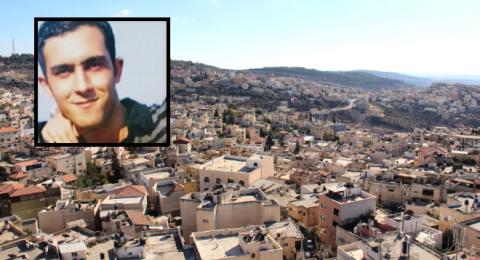 وفاة الشاب عامر اشقر من أم الفحم في الناصرة